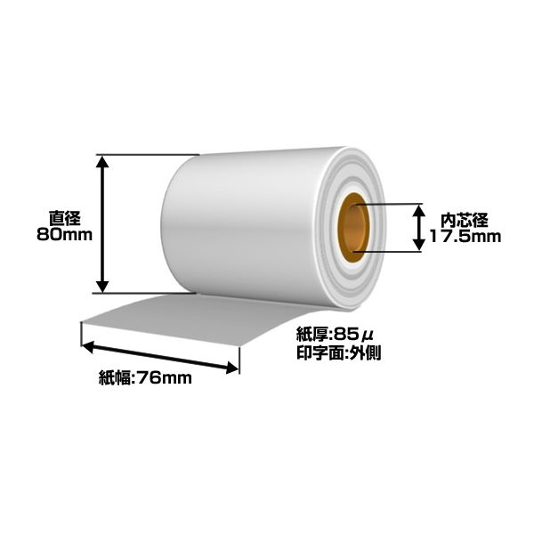 【上質ロール紙】76mm×80mm×17.5mm (100巻入り)