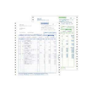 弥生 請求明細書 連続用紙 9_1/2×11インチ 2枚複写 334204 1箱(500組)