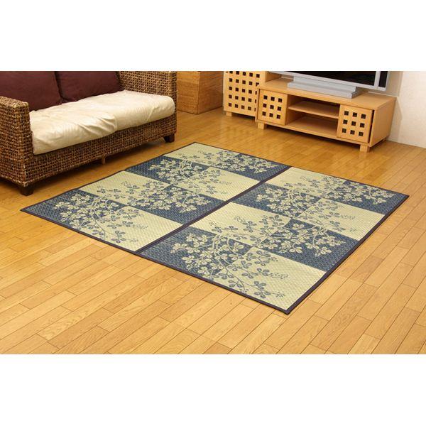 い草花ござカーペット 『DX萩』 ブルー 江戸間4.5畳(約261×261cm) (裏:不織布)