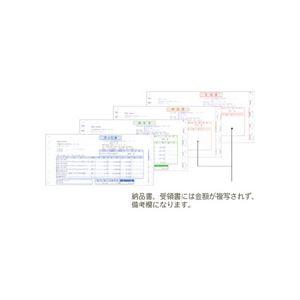弥生 売上伝票 連続用紙 9_1/2×4_1/2インチ 4枚複写 334202 1箱(500組)