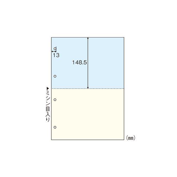 クラウン/ヒサゴ マルチプリンタ帳票 A4判2面4穴 カラータイプ CR-2011WZ 2400枚