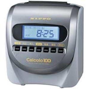 ニッポー タイムレコーダー カルコロ100