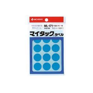 (業務用200セット) ニチバン マイタック カラーラベルシール 【円型 大/20mm径】 ML-171 空