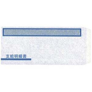 (業務用2セット) オービックビジネスコンサルタント 支給明細書窓付封筒シール付300枚FT-1S
