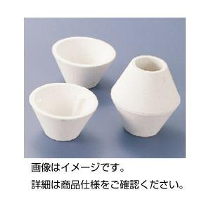 (まとめ)マッフル 12cm【×5セット】