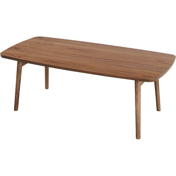 天然木フォールディングテーブル/折りたたみローテーブル 【幅105cm】 ウォールナット 『トムテ』 TAC-229WAL