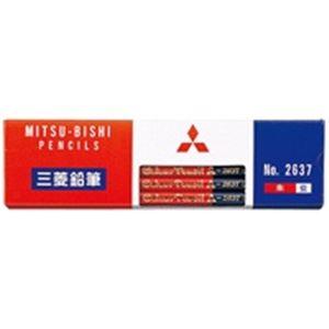 (業務用50セット) 三菱鉛筆 色鉛筆 K2637 朱藍7:3 12本入