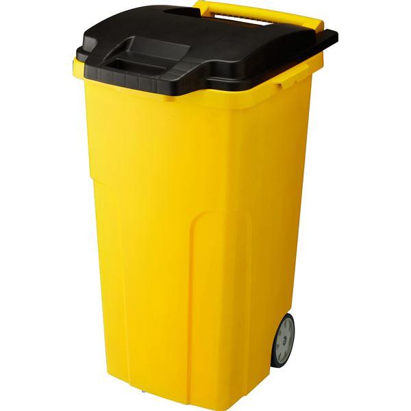 可動式 ゴミ箱/キャスターペール 【90C4 4輪】 イエロー フタ付き 〔家庭用品 掃除用品〕【代引不可】