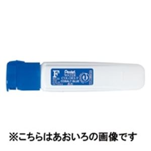 (業務用300セット) ぺんてる エフ水彩 ポリチューブ WFCT24 藍