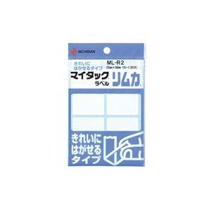 (業務用200セット) ニチバン ラベルシール/マイタック ラベル リムカ 【白無地】 きれいにはがせるタイプ ML-R2