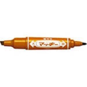 (業務用200セット) ZEBRA ゼブラ 油性ペン/ハイマッキー 【太字・細字/ライトブラウン】 MO-150-MC-LE
