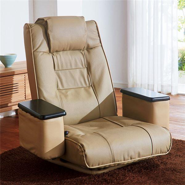 リクライニング回転座椅子/パーソナルチェア 【モカ】 幅80cm 本革 ハイバック 木製脚付 合成皮革 スチールパイプ ウレタン