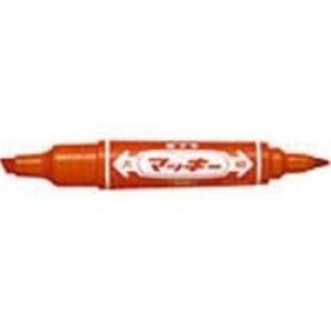 (業務用200セット) ZEBRA ゼブラ 油性ペン/ハイマッキー 【太字・細字/オレンジ】 MO-150-MC-OR