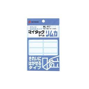 (業務用200セット) ニチバン ラベルシール/マイタック ラベル リムカ 【白無地】 きれいにはがせるタイプ ML-R7