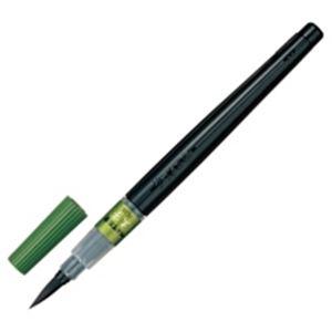 (業務用50セット) ぺんてる 筆ペン XFL2B 太字