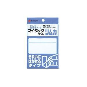 (業務用200セット) ニチバン ラベルシール/マイタック ラベル リムカ 【白無地】 きれいにはがせるタイプ ML-R5