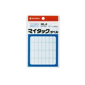 (業務用200セット) ニチバン ラベルシール/マイタック ラベル 【白無地/一般】 ML-6