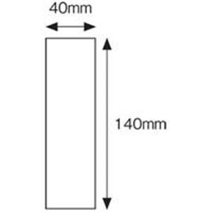 (業務用200セット) 光 ユニプレート UP144-N 白