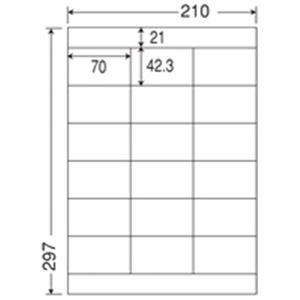 (業務用3セット) 東洋印刷 ナナワードラベル LDZ18P A4/18面 500枚
