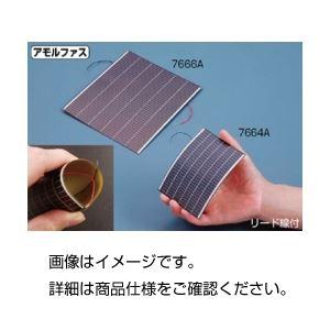 (まとめ)フレキシブル太陽電池素子板 7664A【×3セット】