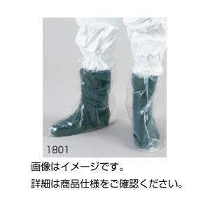 (まとめ)シューズカバー 1801(10双入)【×20セット】