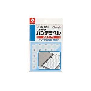 (業務用200セット) ニチバン パンチラベル ML-250 白