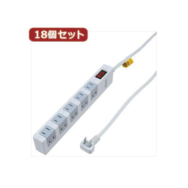YAZAWA 18個セット 雷ガード・ブレーカー集中SW付10個口 Y02FSBK1012WHX18