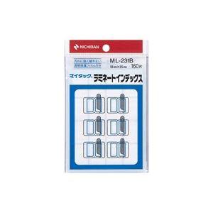 (業務用200セット) ニチバン ラミネートインデックス ML-231B 青