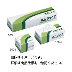 キムワイプ 100L 1C/S 入数:18箱