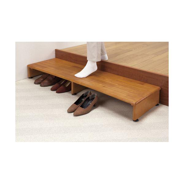 収納付き 玄関台/踏み台 【幅120cm】 木製 アジャスター付き 木目調 【完成品】【代引不可】
