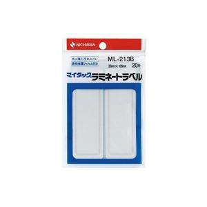 (業務用200セット) ニチバン マイタックラミネートラベル ML-213B 青枠