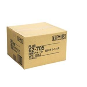 (業務用5セット) プラス ストックフォーム WF-1012 10*11 2000枚