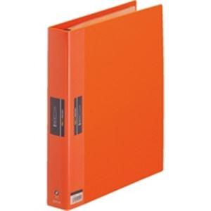 (業務用30セット) キングジム ヒクタス クリアファイル/バインダータイプ 【A4/タテ型】 7139W オレンジ(橙)