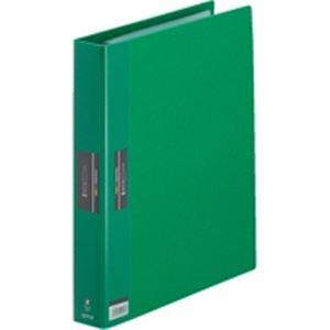 (業務用30セット) キングジム ヒクタス クリアファイル/バインダータイプ 【A4/タテ型】 7139W グリーン(緑)