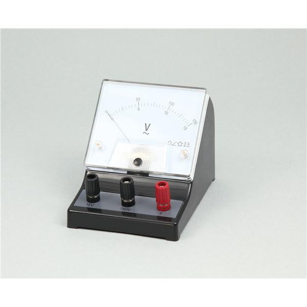 (まとめ)アーテック 交流電圧計 【×5セット】