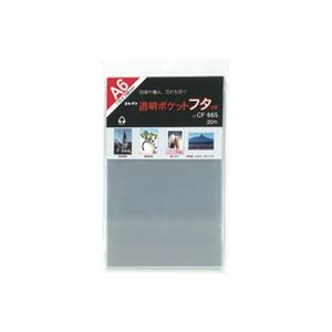 (業務用100セット) コレクト 透明ポケットフタ付 CF-665 A6用 20枚