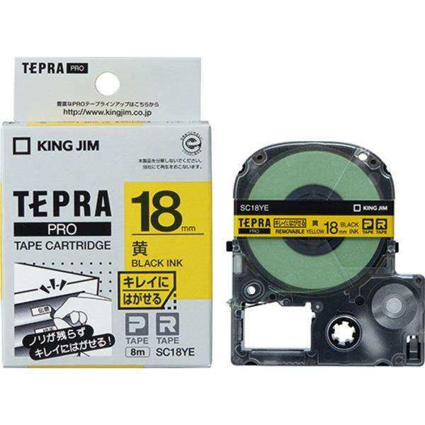 (業務用30セット) キングジム テプラPROテープ/キレイにはがせるテープ 【幅9mm/長さ18m】 黄に黒文字 SC18YE