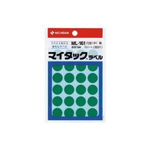 (業務用200セット) ニチバン マイタック カラーラベルシール 【円型 中/16mm径】 ML-161 緑