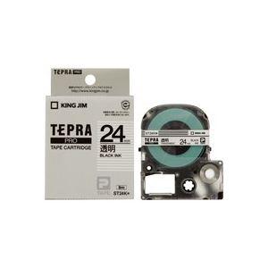 (業務用30セット) キングジム テプラPROテープ/ラベルライター用テープ 【幅:24mm】 ST24K 透明に黒文字