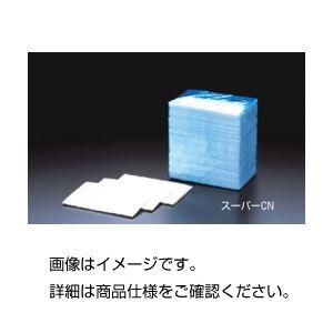 ベンコット スーパーCN(50枚/袋×20袋)