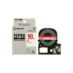 (業務用30セット) キングジム テプラPROテープ/ラベルライター用テープ 【幅:18mm】 SS18R 白に赤文字