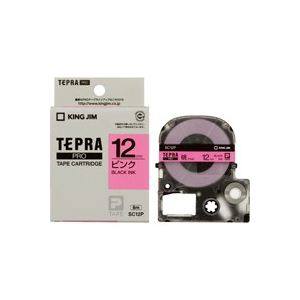 (業務用50セット) キングジム テプラPROテープ/ラベルライター用テープ 【幅:12mm】 SC12P 桃に黒文字