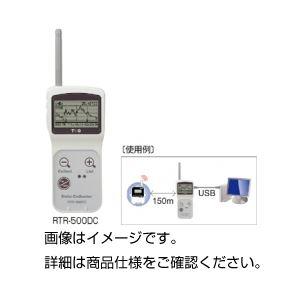 ポータブルデータコレクタRTR-500DC