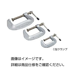 (まとめ)C型クランプ 50mm【×20セット】