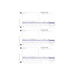 (まとめ) オービック 単票合計請求書 A4タテ 4128 1箱(700枚) 【×2セット】