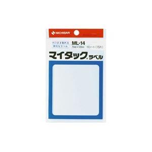 (業務用200セット) ニチバン ラベルシール/マイタック ラベル 【白無地/一般】 ML-14