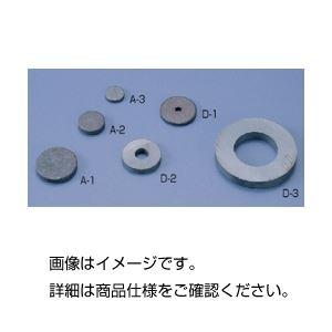 (まとめ)フェライト磁石 D-229φ 入数:10個【×10セット】