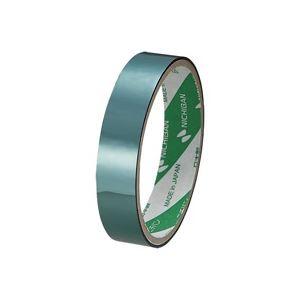 (業務用200セット) ニチバン マイラップテープ MY-18 18mm×8m 緑
