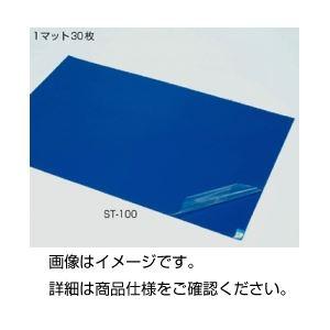 (まとめ)制電粘着マット ST-100(30枚×2マット)【×3セット】