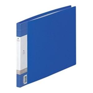 (業務用100セット) LIHITLAB クリアブック/クリアファイル リクエスト 【A4/ヨコ型】 固定式 G3220-8 青